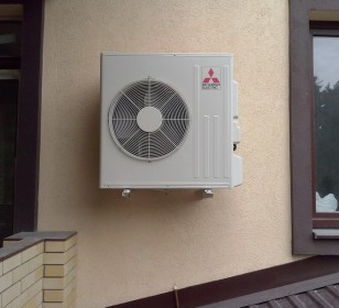 Mitsubishi Electric MSZ-SF50VE